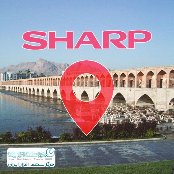 نمایندگی_شارپ_در_اصفهان